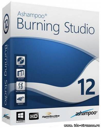 Ashampoo Burning Studio 12 v12.0.3.8 (3510) Final