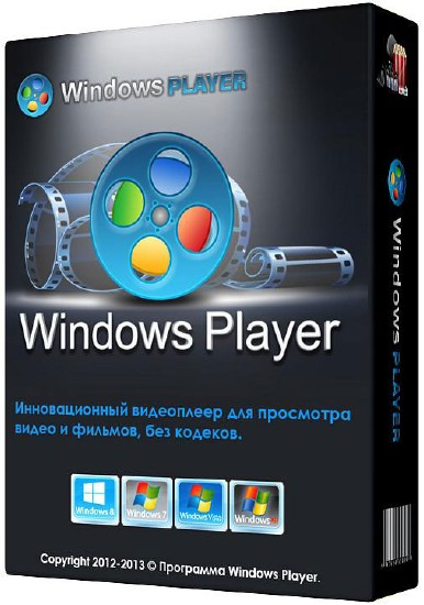 Windows Player 2.3.0.0 + Portable (2013|RUS)