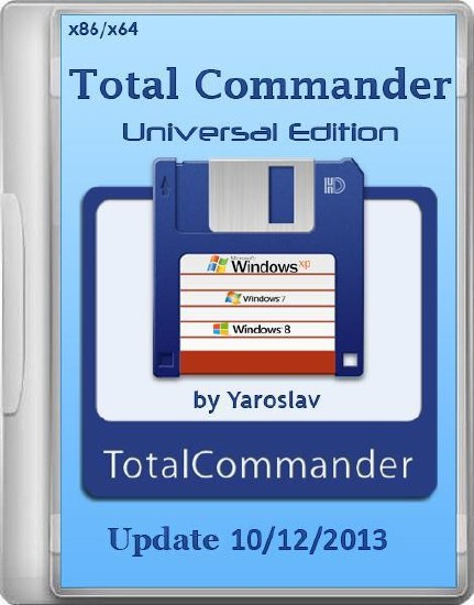 Total Commander Universal Edition Update 10.12.2013 by Yaroslav (2013|ML|RUS)