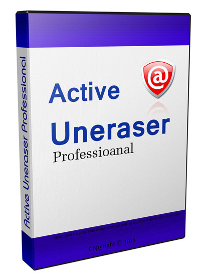 Active Uneraser Professional 7.0.1 Final